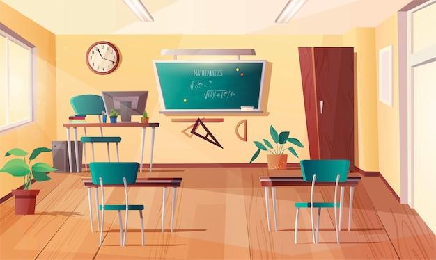 Учебный класс по математике, геометрии, предметам алгебры. мультфильм интерьер с классной доской, часы на стене, монитор, парты, учительский стол, книги.