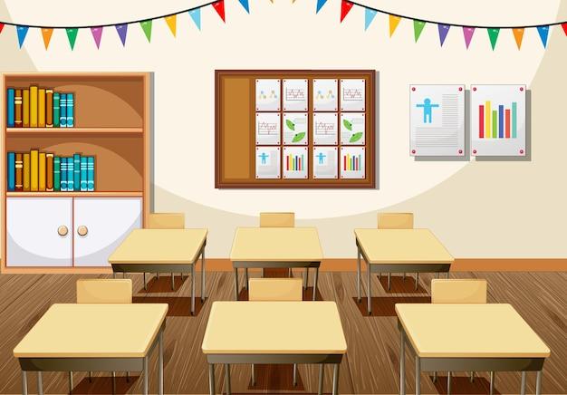 가구와 장식이 있는 교실 인테리어 디자인