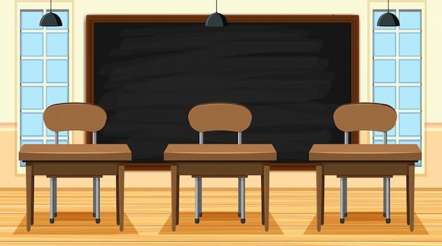 Classroom scene with blackboard and desks