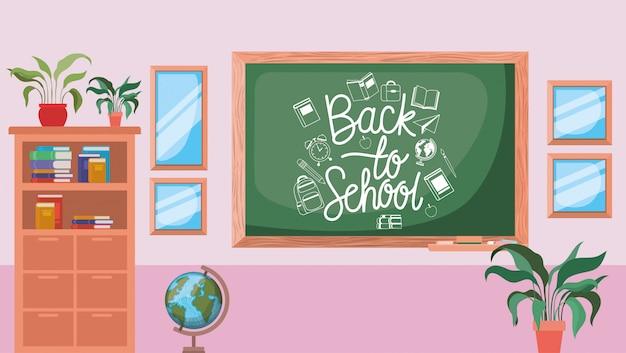 칠판 장면 교실 학교