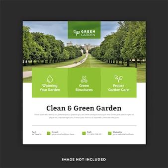 깨끗하고 푸른 정원 instagram 게시물 및 정사각형 전단지 템플릿
