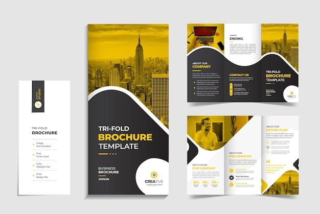 クリーンで最小限の企業の三つ折りビジネスパンフレットのデザインテンプレート
