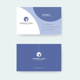 깨끗하고 간단한 정체성 로고 디자인