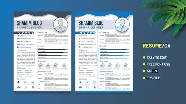 きれいな美しい企業の履歴書テンプレートデザイン