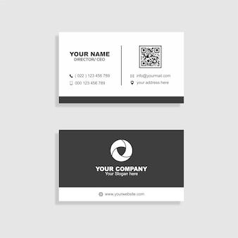 Чистая визитная карточка