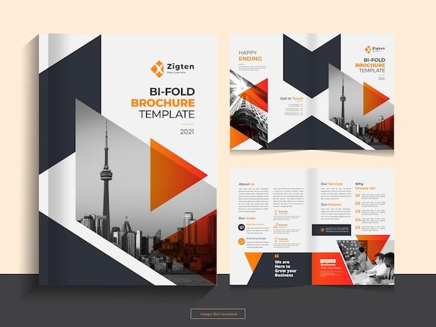 きれいな企業の二つ折りビジネスパンフレットデザインテンプレート