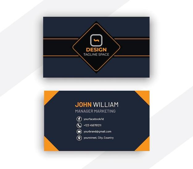 깨끗한 진한 파란색과 주황색 세련된 명함 디자인