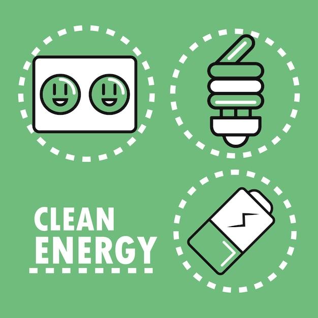 Символы чистой энергии