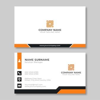 깨끗한 평면 디자인 오렌지 블랙 기업 명함