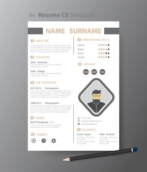 이력서 또는 이력서의 깨끗 한 현대적인 디자인 서식 파일