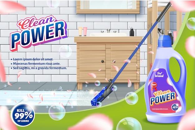 Бутылка clean power. моп моет пол в ванной комнате.