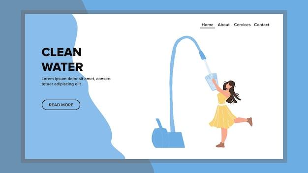 Женщина чистой воды, заполнение стекла от вектора крана. молодая девушка, наливая фильтрованную воду из крана в чашке. персонаж леди пить здравоохранения фильтр жидкости веб плоский мультфильм иллюстрации
