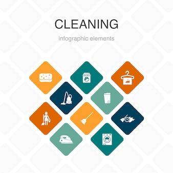 Infographic 10 옵션 색상 디자인을 청소합니다. 빗자루, 쓰레기통, 스폰지, 드라이 클리닝 간단한 아이콘