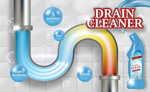파이프 광고 청소. 욕실 배관 배수 배관공 벡터 현실적인 홍보 포스터 신선한 튜브