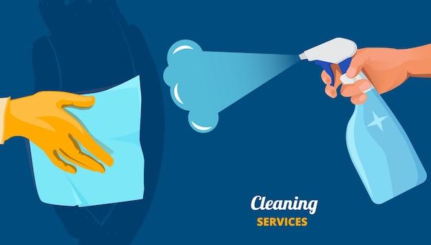 청소 서비스. 스프레이와 천으로 표면, 손을 청소하십시오. 팔은 벽이나 책상 벡터 삽화를 닦습니다. 청소 표면, 예방 청소 및 닦아 소독