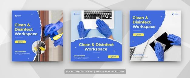 작업 공간 소셜 미디어 게시물 청소 서비스
