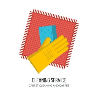 청소 서비스. 고무 장갑 스펀지를 끼고 카펫을 씻습니다.
