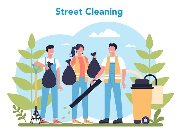 クリーニングサービスまたは会社のコンセプト。特別な設備を備えた清掃スタッフ。管理人の労働者が通りを掃除し、ゴミを分類します。