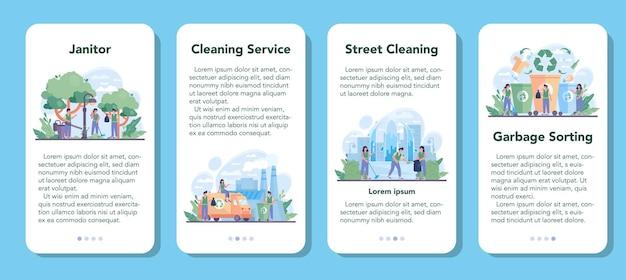 청소 서비스 또는 회사 모바일 응용 프로그램 배너 세트. 특수 장비로 직원을 청소하십시오. 청소부 노동자는 거리를 청소하고 쓰레기를 분류합니다.