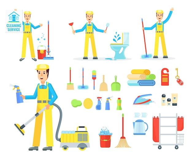 清掃サービススタッフチーム。オフィスや個人の家を掃除するための清掃スタッフ。若い女の子と男の子は家庭用品を持っています。ベクトルフラット漫画のキャラクター。