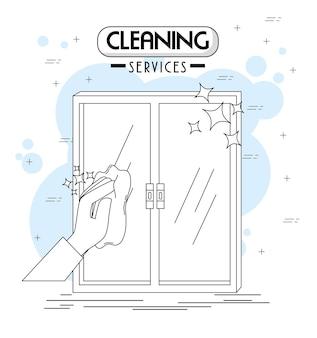 Эмблемы и логотипы по уборке помещений