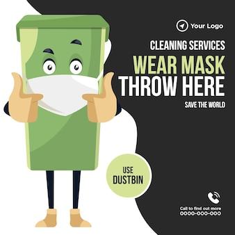 청소 서비스 착용 마스크 던지기 여기에 세계 배너 디자인 저장