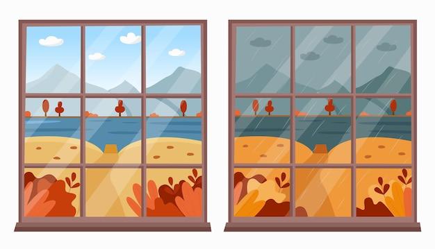秋のladscapeと晴れて雨の天気ウィンドウビューの概念