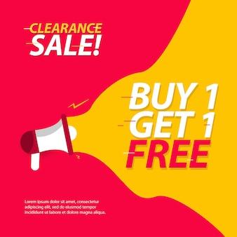 정리 판매 배너 템플릿 1개 구매 1개 무료 시간 제한 제공