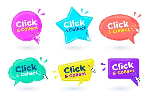 클릭 및 수집 버튼 컬렉션