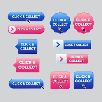 クリックして収集ボタンコレクション