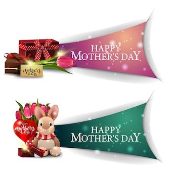 웹 사이트를위한 클릭 가능한 어머니의 날 인사말 배너