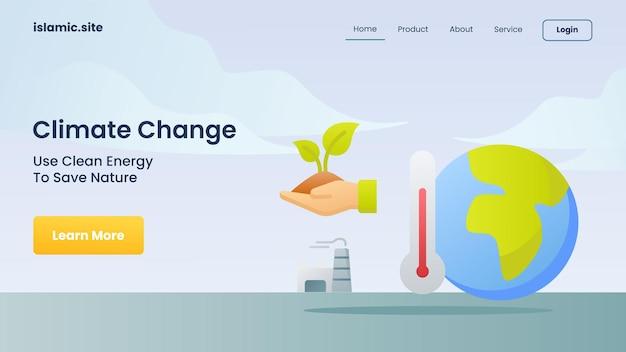 기후 변화는 웹 사이트 템플릿 방문 홈페이지 평면 고립 된 배경 벡터 디자인 일러스트 레이 션에 대 한 자연을 저장 하기 위해 청정 에너지를 사용