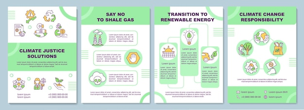 Решение климатической справедливости. шаблон брошюры