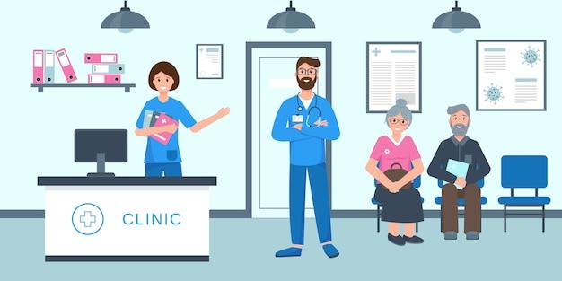 Кабинет врача или больничный холл с медицинским персоналом и пациентами
