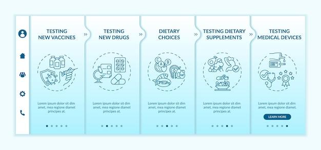 Шаблон для ознакомления с типами клинических исследований