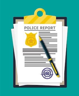 경찰 보고서와 펜 클립 보드. 골드 경찰 스탬프로 보고서 시트. 법률 벌금 문서 및 스탬프가있는 용지 더미