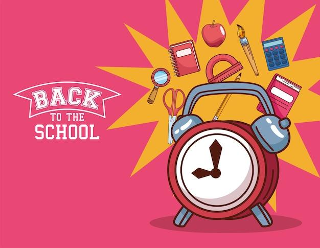 Часы с дизайном набора иконок, обратно в школу и тему урока