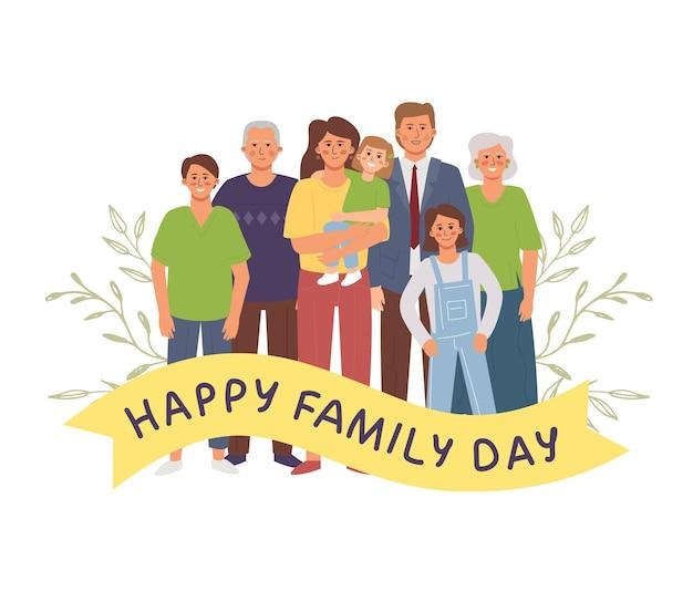 친밀한 가족은 친척의 화합과 지원의 상징으로 함께 서 있습니다.