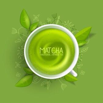 Закройте чашку зеленого чая матча поздно-арт горячий напиток. иллюстрация