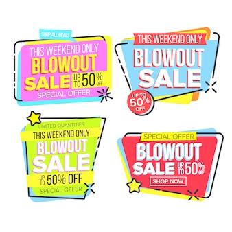 Распродажа шаблонов баннеров в рамке