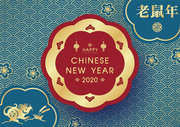 Closeup golden red and blue border with wording of chinese new year