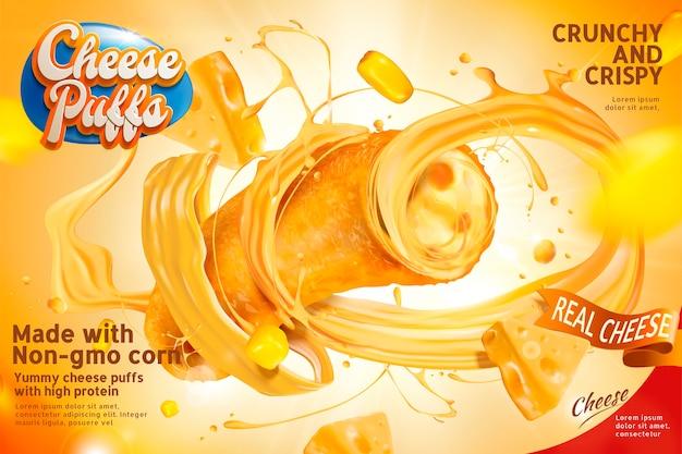 チーズパフセクションのクローズアップとカールから渦巻くフィリング、おいしいスナック広告