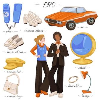 Одежда и мебель 1970-х, мужчины и женщины в одежде 70-х. мебель и дизайн 1970 года, телефон и автомобиль, современный стул и лампа, туфли и кепка, шляпа и браслет. вектор в плоском стиле