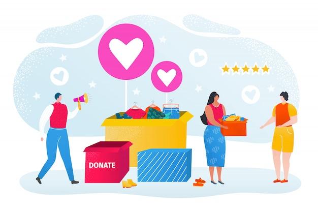 服の寄付、チャリティー、ソーシャルケア、ボランティアによる衣類の寄付、支援、イラストのボランティア。男性と女性の人々のコミュニティは、貧しい人々のための服でいっぱいの箱を寄付しています。