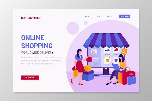 服のオンラインショッピングのランディングページ