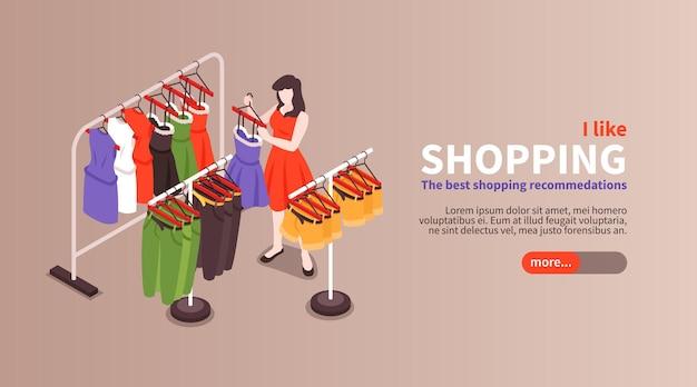 衣料品の買い物のヒント等尺性の水平ウェブランディングページバナー