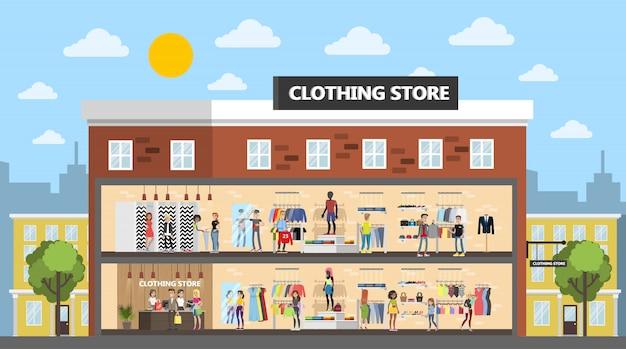 衣料品店の建物のインテリア。