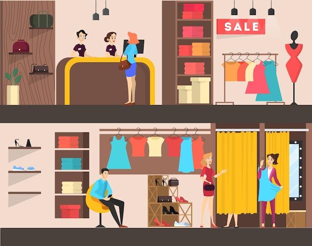 Баннер интерьера магазина одежды. женщина в примерочной