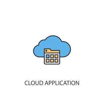 Концепция облачного приложения 2 цветной значок линии. простой желтый и синий элемент иллюстрации. дизайн символа структуры концепции облачного приложения