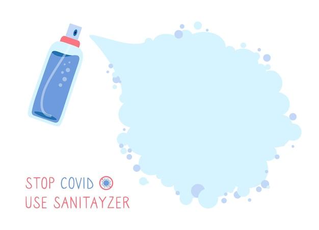텍스트 covid, 방부제 병 스프레이에 대한 구름 배경 항균 플라스크는 박테리아 또는 바이러스 소독제 개념을 죽입니다. 항균 소독제 디스펜서로 분사